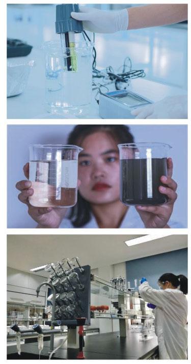 水质检测手段