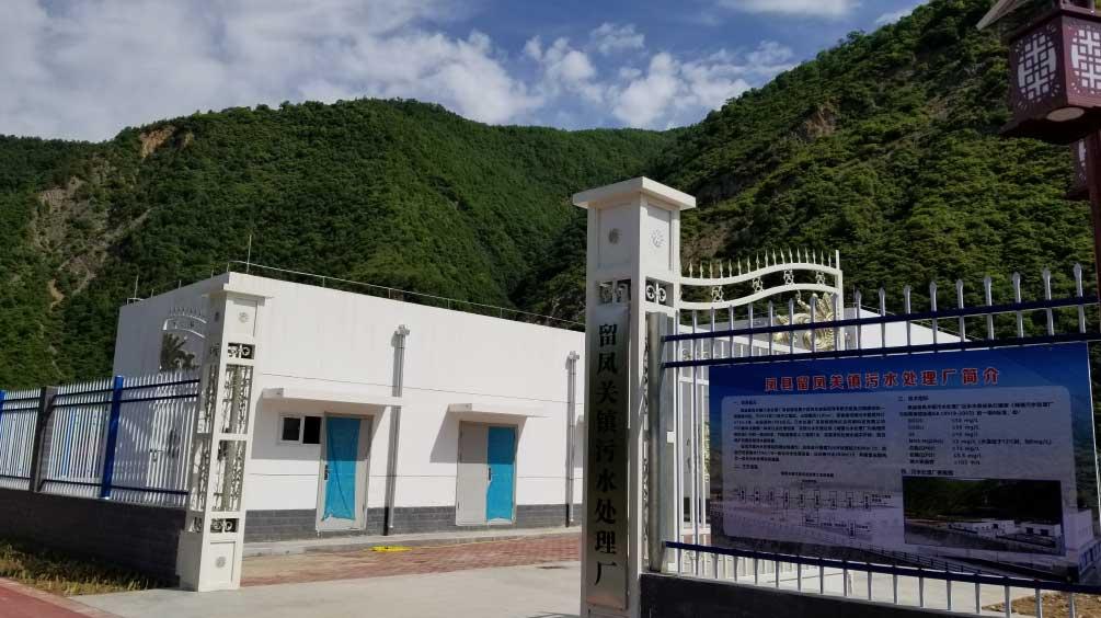 fengxian01